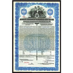 Austrian Guaranteed Loan, 1923 Specimen Bond.