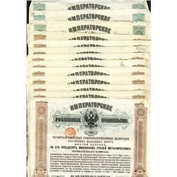 Imperial Russian Government, 1880, Group of Railroad Bonds