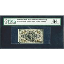 U.S. Fractional Currency, Fr. 1253 10c Third Issue PMG Choice Uncirculated 64.