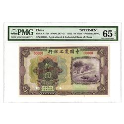 Agricultural and Industrial Bank of China, 1932 Specimen Banknote.