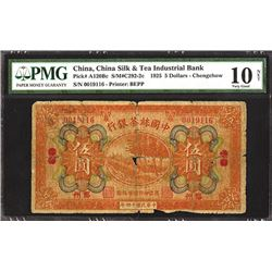 China Silk & Tea Industrial Bank. 1925 Unlisted Chengchow / Hankow Issue Rarity.