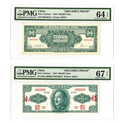 Central Bank of China, Unlisted Specimen Essay Banknote, 1949 Gold Chin Yuan Issue.
