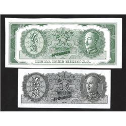 Central Bank of China, ND, ca.1960-80's Sample Banknotes.