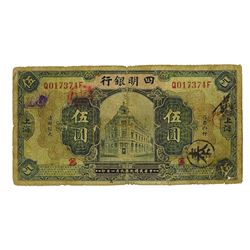 Ningpo Commercial & Savings Bank, Ltd. 1920 Issue Banknote, Possibly an Unlisted Color Variety.