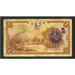Ningpo Commercial & Savings Bank Ltd., 1933 Issue.