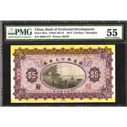 "Bank of Territorial Development, 1914 ""Shanghai"" Branch Issue Unlisted Without Overprint."