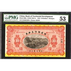 "Bank of Territorial Development, 1914 ""Kiangsu"" Branch Issue Unlisted Without Overprint."