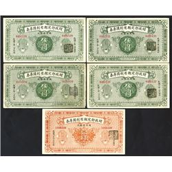Fixed Term, Interest-Bearing Treasury Notes, 1919-1920 Issue Assortment.