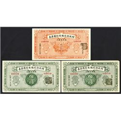 Fixed Term, Interest-Bearing Treasury Notes, 1919-1920 Issue Trio.