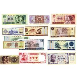 People's Bank of China, 1970s-1980s, Group of 13 Issued Banknotes & Foreign Certificates