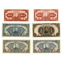 Central Reserve Bank of China, 1944 Issue Assortment