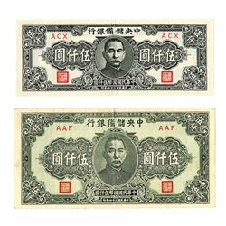 Central Reserve Bank of China, 1945 issue Pair.