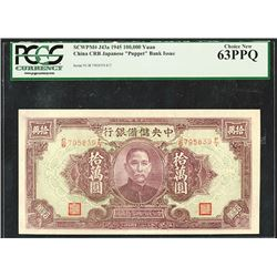 Central Reserve Bank of China, 1945 Issued Banknote.
