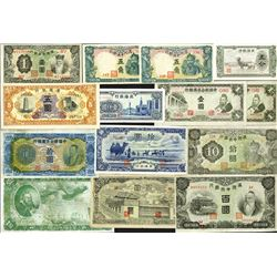 China Federal Reserve, Mengchiang, and Manchukuo Banks, 1934-1948, Group of 13 Issued Notes