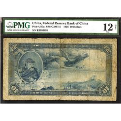 Federal Reserve Bank of China, 1938 Issue Banknote.
