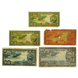 Federal Reserve Bank of China, 1938 (1939) Issue Banknote Assortment.