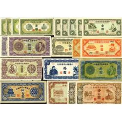 Federal Reserve Bank of China, ca.1941 to 1945 Issue Assortment.