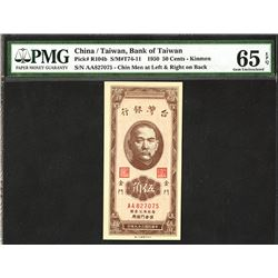 Bank of Taiwan, 1950 Issue High Grade Banknote.