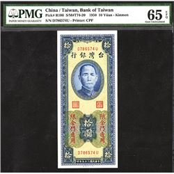 Bank of Taiwan, 1950-1955, Issued Uncirculated Banknote Pair