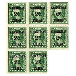 Shanghai, China, Uncut block of 8, Overprint Issue, 2 cents on 1 cent Washington-Franklin, OG, Unhin