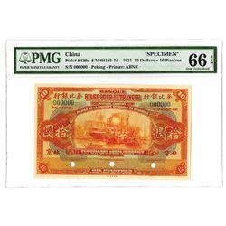 """Banque Belge Pour L'Etranger, 1921 """"Peking"""" Branch Specimen."""