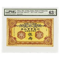 British & Belgian Industrial Bank of China, Ltd., 1913 Issue banknote.