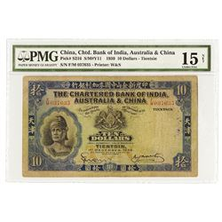"Chartered Bank of India, Australia & China, 1930 ""Tientsin"" Branch Issued Banknote."