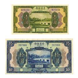 Chinese Italian Banking Corp. 1921 Banknote Pair.