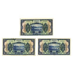 Chinese Italian Banking Corp. 1921 Banknote Trio.