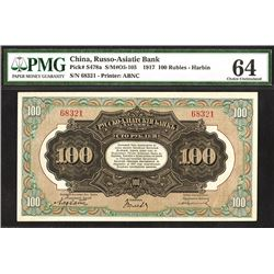 "Russo-Asiatic Bank, ND 1917 ""Harbin"" Branch Issue Banknote.."