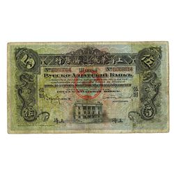 "Russo-Asiatic Bank, 1914 Local Dollar Issue, ""Shanghai"" Branch Banknote."