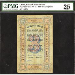 "Russo-Chinese Bank, 1909 ""Kuping Taels"" Issue Banknote Rarity."
