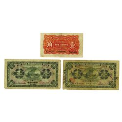 Sino-Scandinavian Bank, 1922 & 1925 Issue Trio.