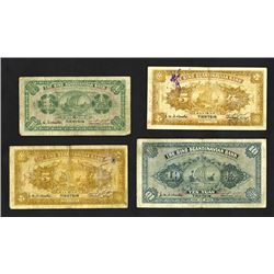 "Sino -Scandinavian Bank, 1922 ""Tientsin"" Branch Issue Quartet."