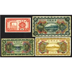 Sino Scandinavian Bank, 1922, 1925 Issues