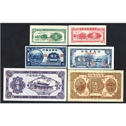 Amoy, Hunan and Honan Provincial Banknote Assortment, ca. 1923 to 1940.