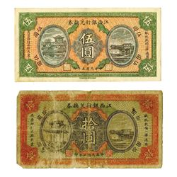 Bank of Kiangsi. 1916 Dollar Issue Pair.