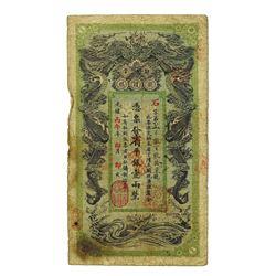 Guan Qian Ju. Hunan 1906 Banknote Issue.