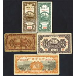 Hopei Banknote Assortment, ca.1929 to 1938.