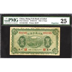 "Hsing Yeh Bank of Jehol, 1923 Unlisted Branch Name ""Pingchuan"" Issue Banknote."
