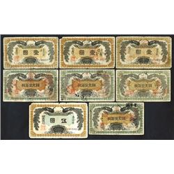 Hunan Bank Issues, 1912 Banknote Assortment.