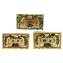 Hunan Bank Issues, 1912 Banknote Trio.