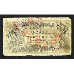 Hunan Government Bank, Yr.30 (1904) Tael Issue Banknote