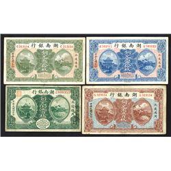 Hunan Provincial Bank & Hunan Bank Issues, 1915-1917 Banknote Quartet.
