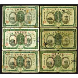 Hupeh Provincial Bank, 1914 Issue Assortment.