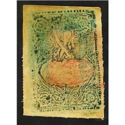 Islamic Republic of East Turkestan, 1933 Silver Daichin Issue.