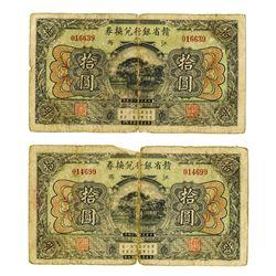 Kan Sen Bank of Kiangsi, 1924 Issue Pair.