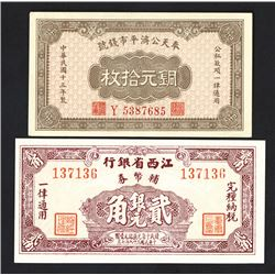 Kiangsi Provincial Bank, 1949 Issue and Fengtien Public Exchange Bank, 1924 issue Pair.
