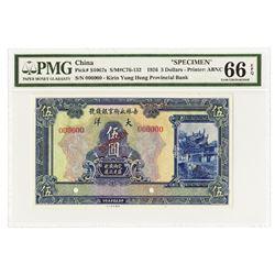 Kirin Yung Heng Provincial BankÊ5 Dollars, 1926, Specimen.