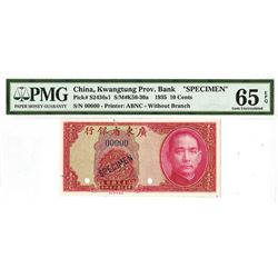 Kwangtung Provincial Bank, 1935, Specimen Banknote